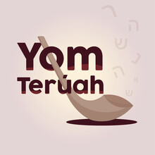 Rosh Hashana Yom Teruah Purple Judaism Wallpaper Image Icon - Vector