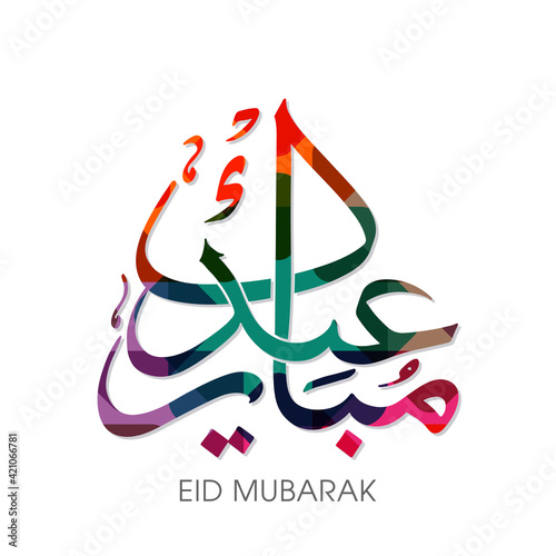 Leinwand Poster Arabic Calligraphic text of Eid Mubarak for the Muslim community festival celebration