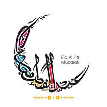 Arabic Calligraphic Text Of Eid Al Fitr Mubarak For The Muslim Community Festival Celebration.