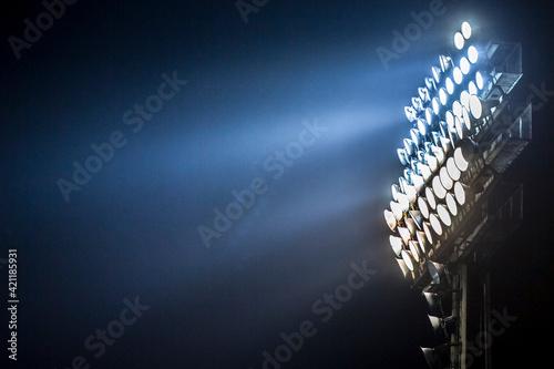 Foto Lights at night