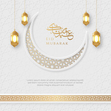 Eid Mubarak Arabic Islamic Elegant White And Golden Luxury Ornamental Background With Islamic Pattern And Decorative Lantern Ornament Border Frame