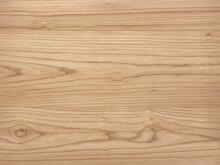 White Elm Wood Texture Background. Elm Wood Background