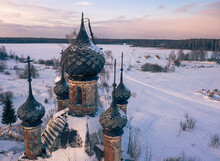 Semi-destroyed Dome Crosses Of The Abandoned Church In The Yaroslav Region In Winter, Russia