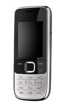 Telefono Movíl Celular Antiguo