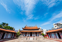 Confucius Temple In Changhua, Taiwan. This Is A Historical Heritage With A Chinese-style Building That Is Over Several Hundred Years Old