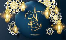 Ramadan Kareem Arabic Calligraphy Background Vector Illustration