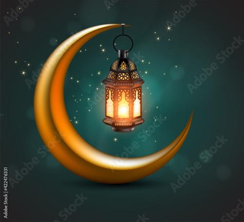 Fototapeta Muslim feast of the holy month of Ramadan