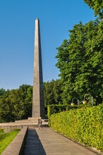 Tomb Of The Unknown Soldier In Kyiv, Ukraine