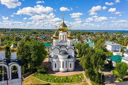 Fototapeta Pereslavl-Zalessky, Russia