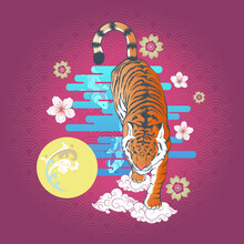 Abstract Art Tiger Walking On Blue Gradient Water Reflection And Full Moon With Sakura Surrounded And Curvy Cloud On Purple Gradient Water Wave Background Vector Design Template For Wrapping Paper