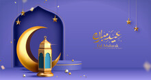 3d Islamic Theme Podium Background