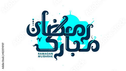 Fotografie, Obraz Ramadan Mubarak greeting (Arabic and English) handwritten in dark blue on cheerf