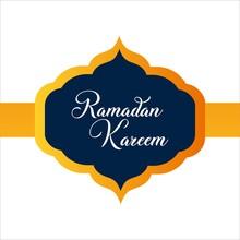 Ramadan Kareem Cover, Ramadan Mubarak Background, Template Design Element, Vector Illustration, Ramadan Kareem Theme. Vector Card With Moon And Lettering. Hand Drew Illustration With A Crescent.