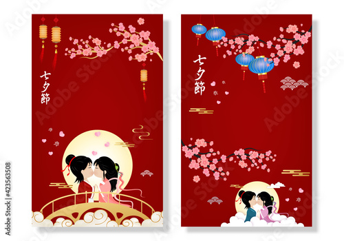 Canvas Postcard Qixi festival or Tanabata Vector illustration