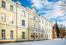 City Council Building In Smolensk