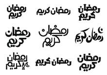 Ramadan Kareem Typography Calligraphy Text Word Islam Religion Arabic Language Type