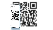 Qr Code Scanning. Mobile Smartphone Screen For Payment, Online Pay, Scan Barcode With Qr Code Scanner On Digital Smart Phone. Online Shopping, Cashless Society Technology Concept.