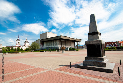 Tomsk, Russia, embankment, embankment of the Tom River, a monument in Tomsk, Lenin Square