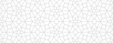 Seamless Pattern With Thin Curl Lines And Stylized Flowers On White Background. Monochrome Abstract Line Texture In Arabic Style. Decorative Vintage Lattice. Abstract Ornament For Fabric, Wrapping.