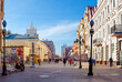 Moscow, Russia, Arbat street. This is an old, very popular pedestrian street in one of the historic districts of Moscow.