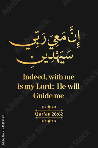 Foto My Lord is with me and He will guide me