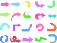 カラフルな矢印