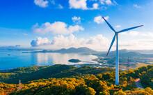 Big Windmill In Hailing Island, Yangjiang City, Guangdong Province, China