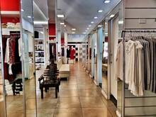 Shopping, Store, Loja
