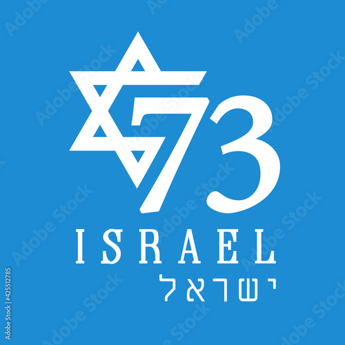 Photo 73 years Israel Independence Day emblem with Hebrew text and David star