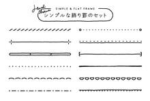 手描き風の飾り罫のセット シンプル 線 装飾 あしらい タイトル 見出し 境界線 フレーム