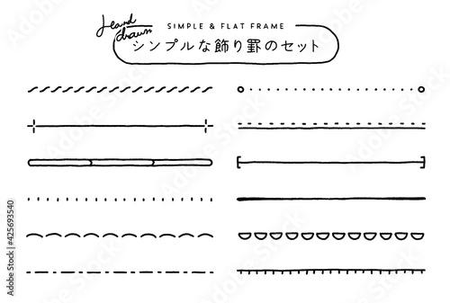 Fototapeta 手描き風の飾り罫のセット シンプル 線 装飾 あしらい タイトル 見出し 境界線 フレーム obraz