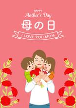母の日デザイン カーネーションと母親と子供二人 テンプレート