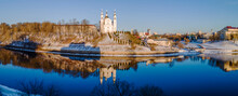 Panoramic View Of Dvina River And City Of Vitebsk With Cathedral Orthodox Church On The Hill And Oold Town. Aerial View. Travel Concept.