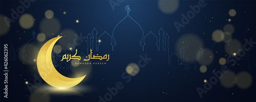 Fotografia, Obraz Beautiful Ramadan Kareem in Arabic calligraphy text and the golden crescent moon on the floor