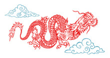 Vector Illustration Of A Chinese Dragon And Clouds.