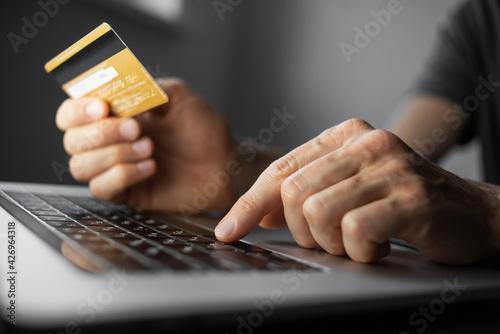 Valokuva Online shopping