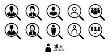 求人検索転職情報のベクターアイコンイラスト白黒モノクロ素材