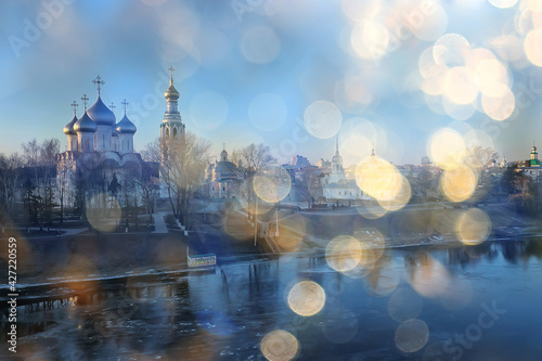 spring top view of vologda landscape, church and cathedral, view in russia ortho Fotobehang