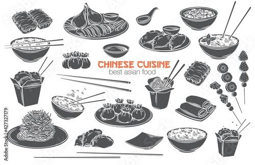 Fototapeta Chinese cuisine vector monochrome glyph isolated cut icon set