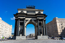Triumphal Arch On Kutuzov Avenue In Moscow