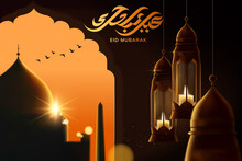 Eid Mubarak Greeting Card Design With Golden Mosque 3D  Hanging Lamps