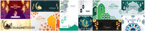 Fotografie, Obraz Ramadan Mubarak, Ramadan Feast Greeting Card Vector Illustration