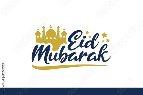 Tela eid mubarak vector graphic