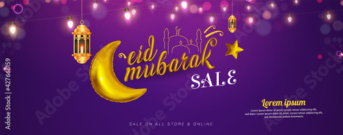 Stampa su Tela Eid Mubarak Greetings, Eid Sale Vector Banner Design