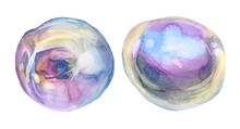 Set Watercolor Nacreous Bead Pearl Isolated On White Background. Creative Jewelry Object For Wedding, Celebration, Card, Shop, Sticker, Wallpaper, Wrapping, Textile
