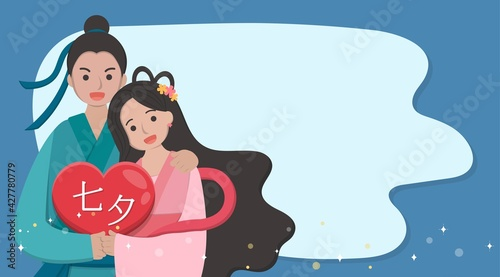 Canvas Valentine's Day in Asia, East and China: Tanabata, the legend of the Cowherd and
