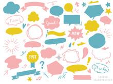 ポップで可愛い吹き出し、見出し、フレームのベクターデザイン Communication Tags. Cartoon Speech Bubbles With Humor Phrase Text Sound Handdrawn Vector Balloons. Illustration Bubble Communication Clouds, Comic Cartoon Sticker Vector