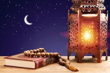 Ramadan.