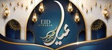 Happy Holiday Written Arabic Calligraphy Eid Mubarak With Hanging Lanterns