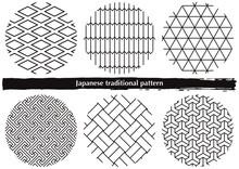 日本の伝統的な和柄素材